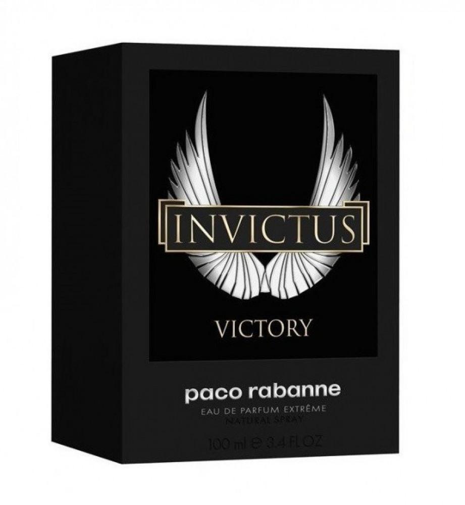 Paco Rabanne Invictus Victory Extreme Parfum Sample متجر الخبير شوب