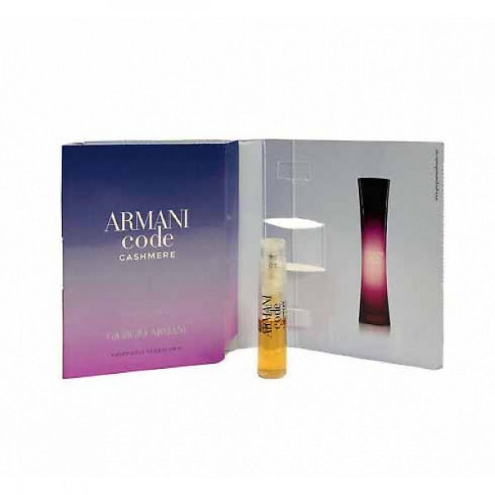 Armani Code Cashmere Eau de Parfum Sample 1-2mlمتجر الخبير شوب