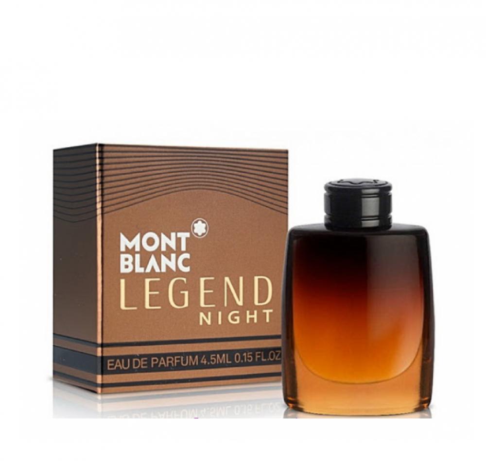 Mont Blanc Legend Night Eau de Parfum Sample 4 5ml متجر الخبير شوب