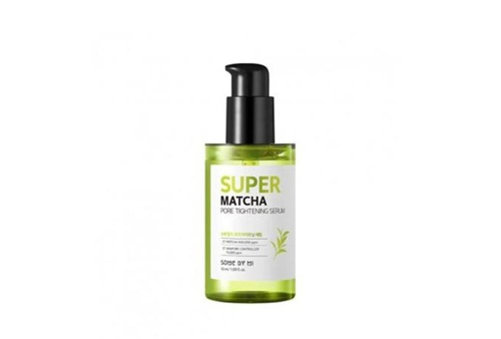 Super Matcha Serum