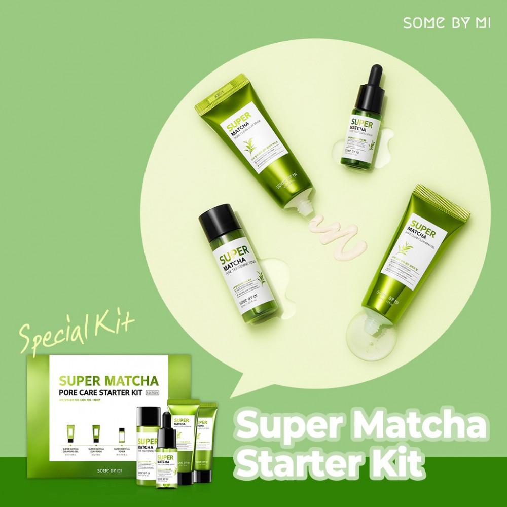 مجموعة Super Matcha المعجزة الكورية للعناية بالمسام
