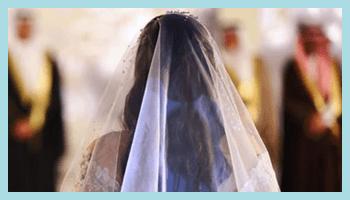 دعوات زواج نسائية