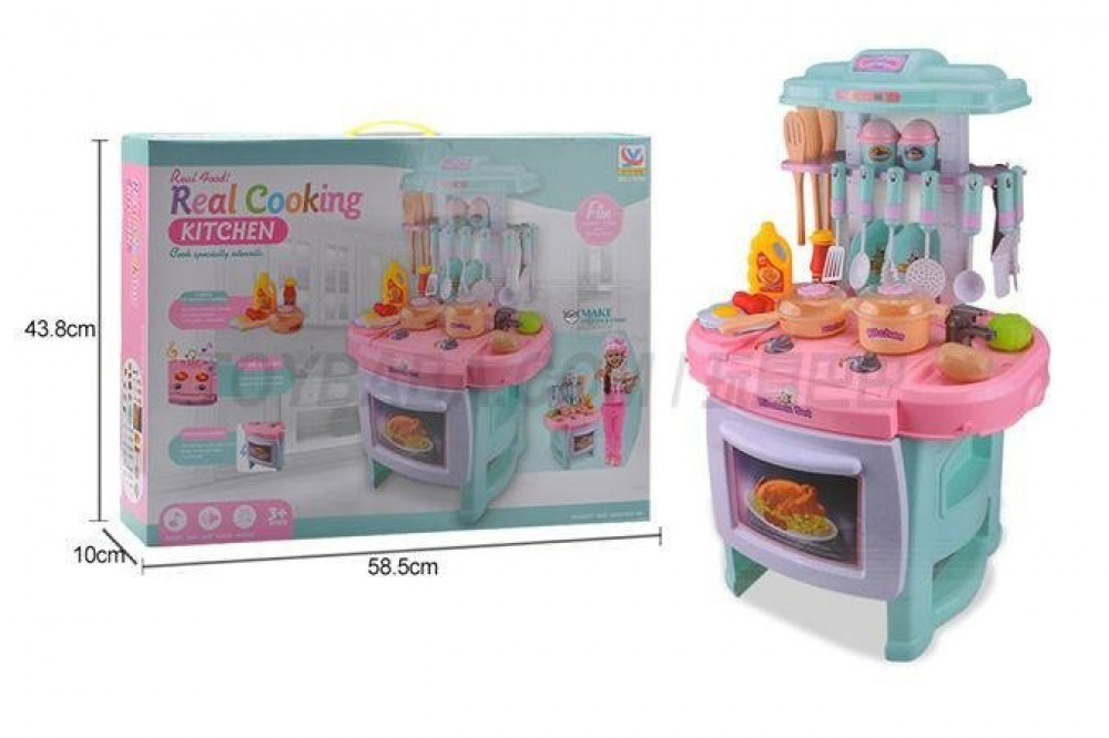 لعبة المطبخ للبنات