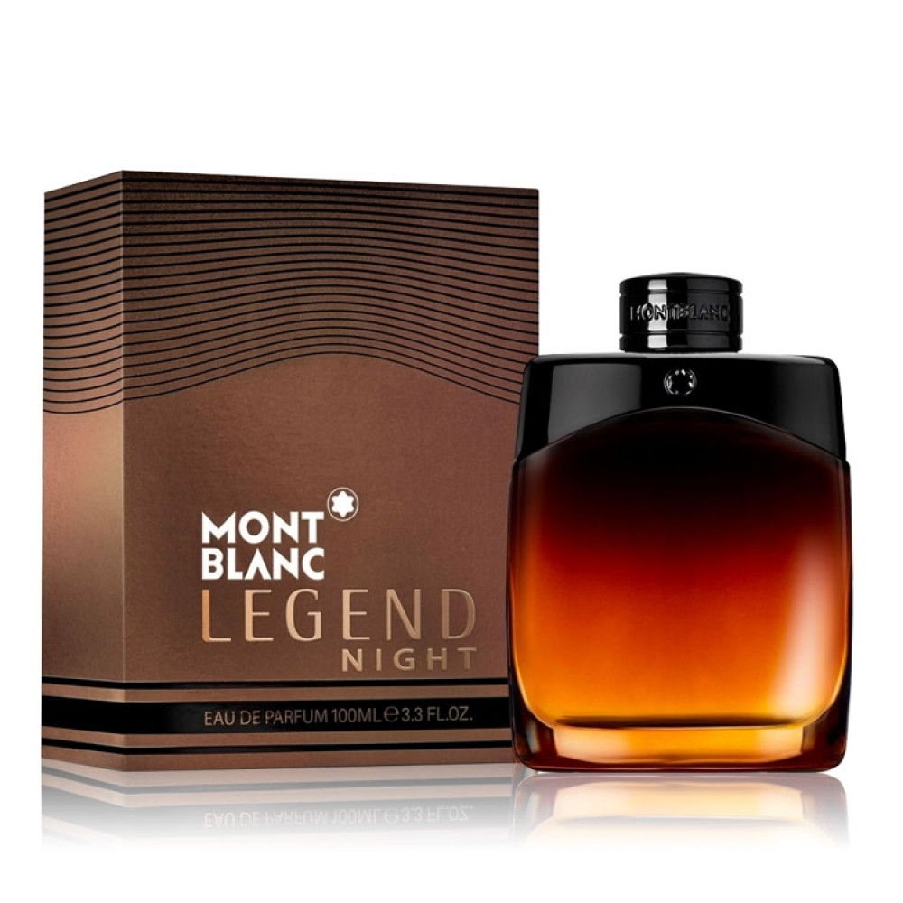 عطر مون بلان ليجند نايت Mont Blanc Legend Night كلاسيك للعطور Classic Perfume