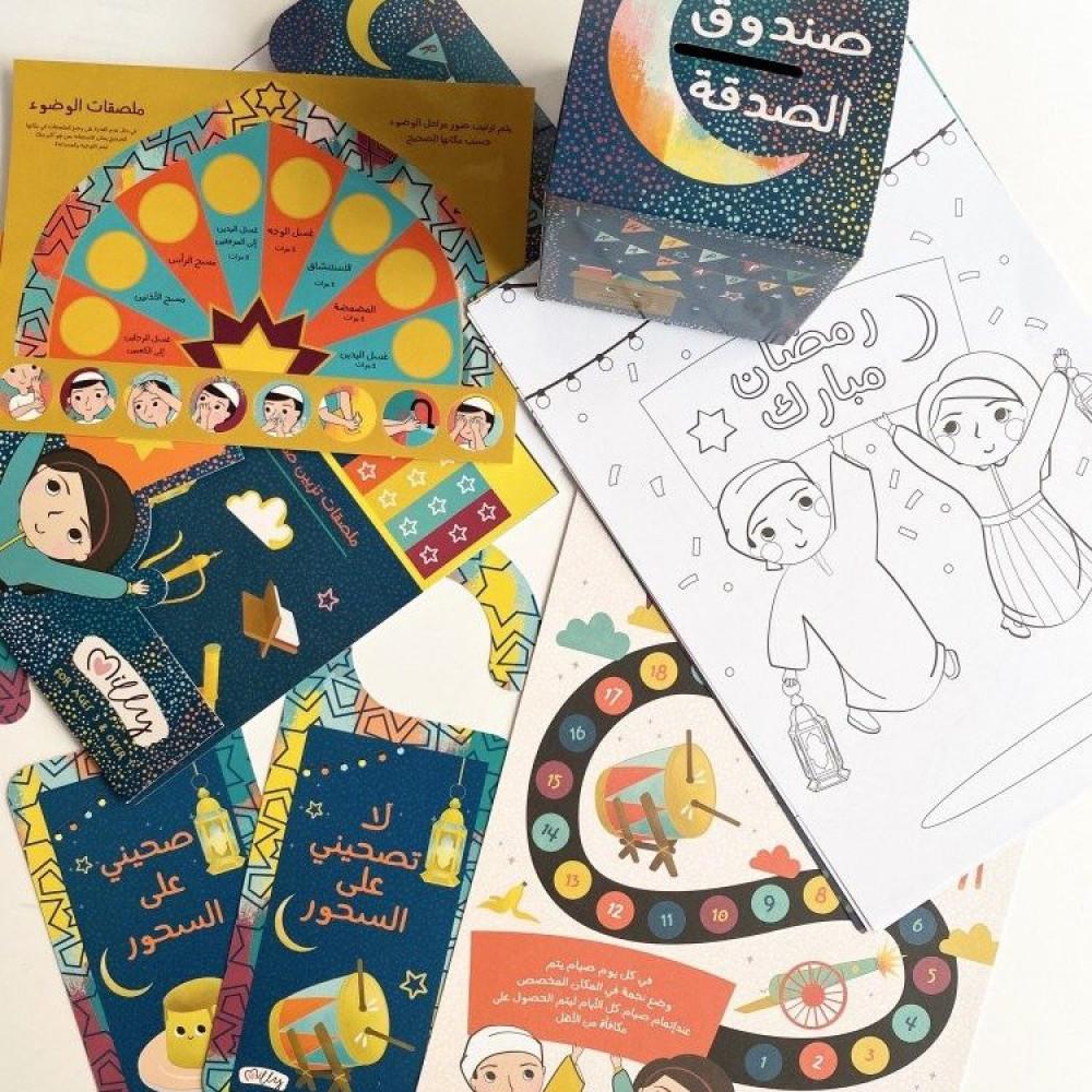انشطة رمضان للاطفال جديدة