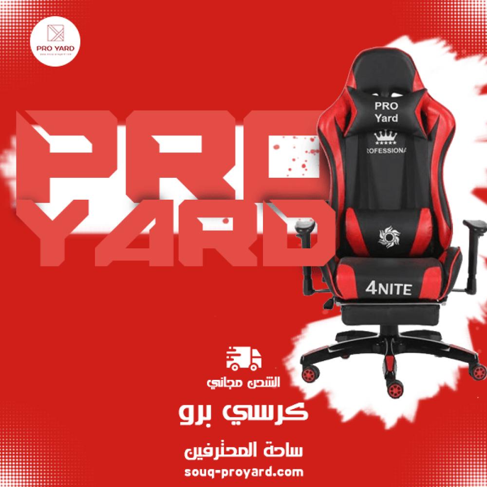 كرسي العاب احمر - متجر برويارد ساحة المحترفين لكراسي القيم Game Chair