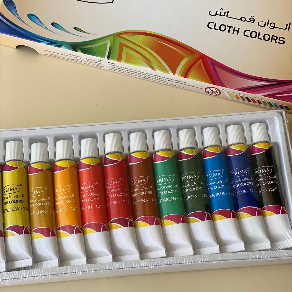 مجموعة الوان قماش 12 لون