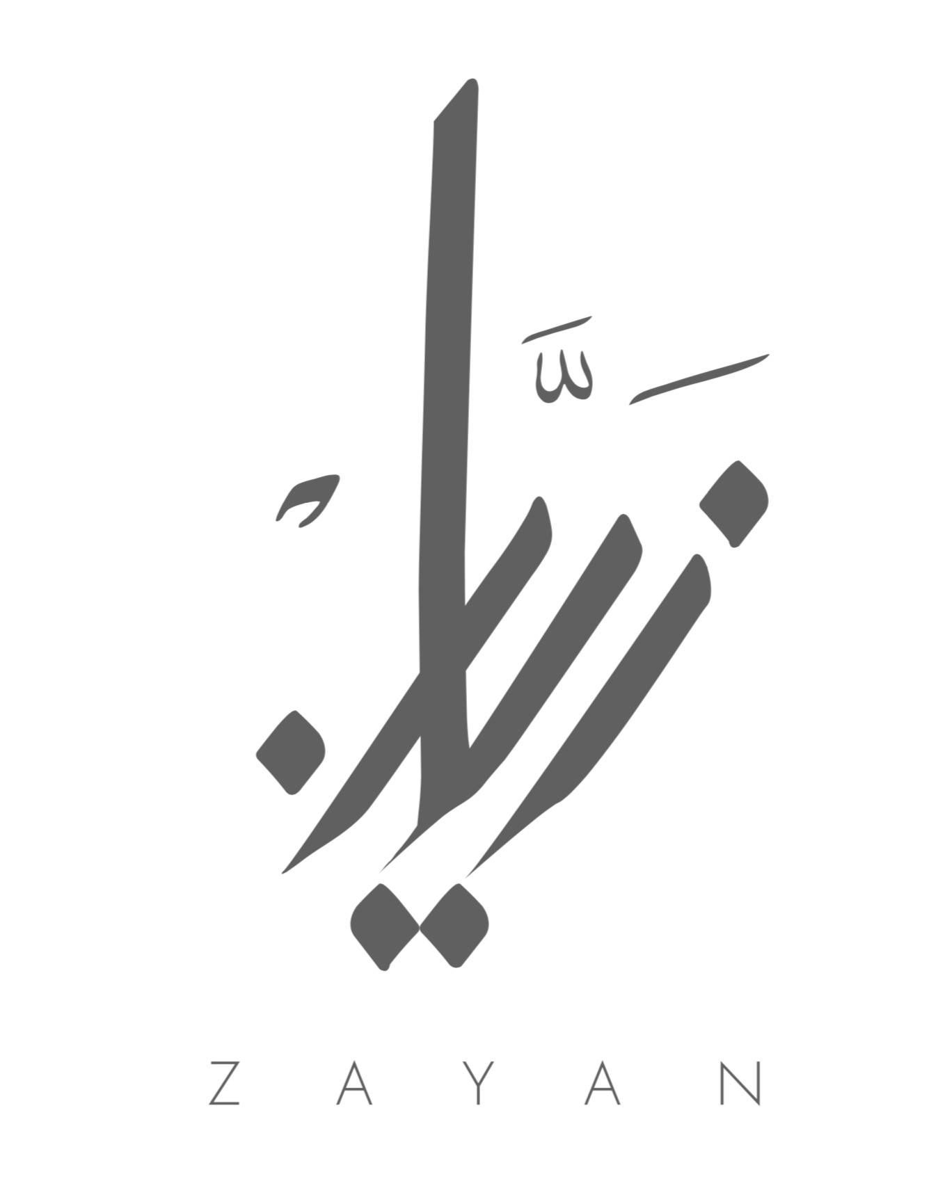 زيّان