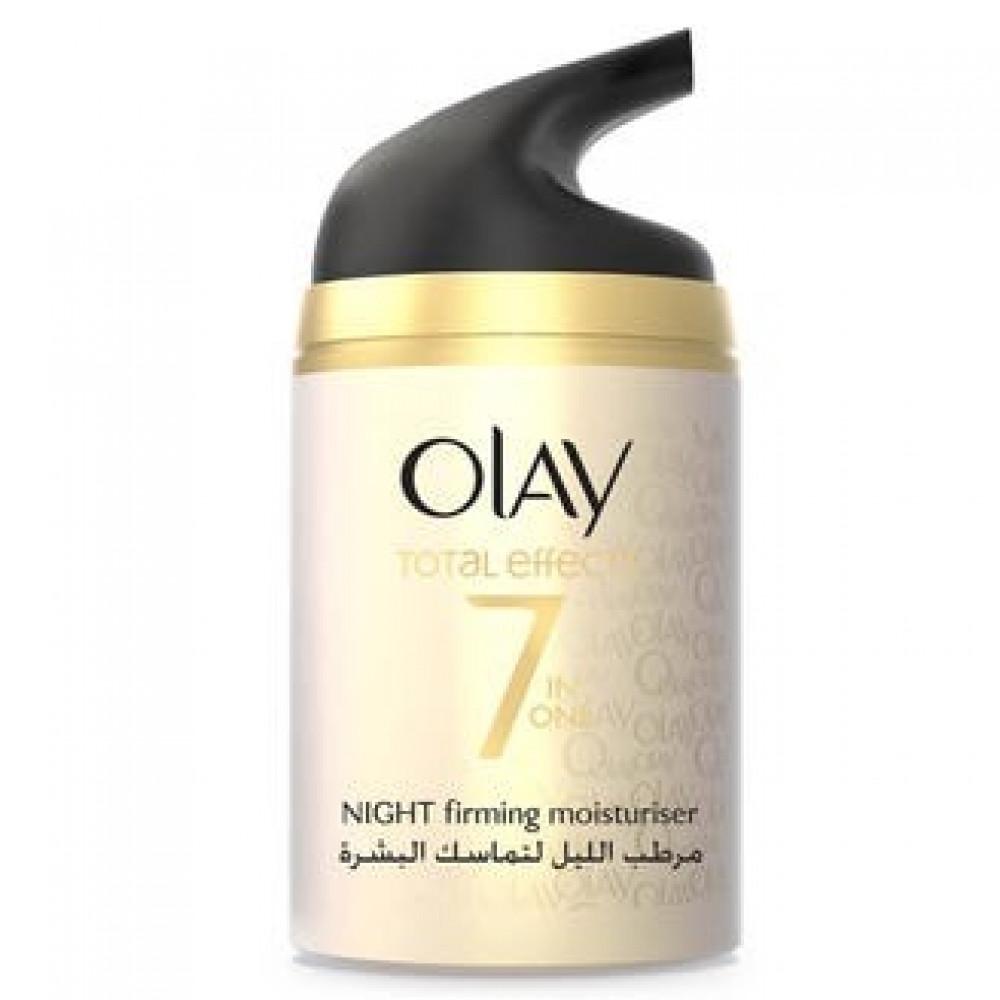 أولاي توتال مرطب الليل لتماسك البشرة OLAY total effect 7