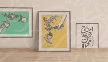 لوحات ركن القهوة