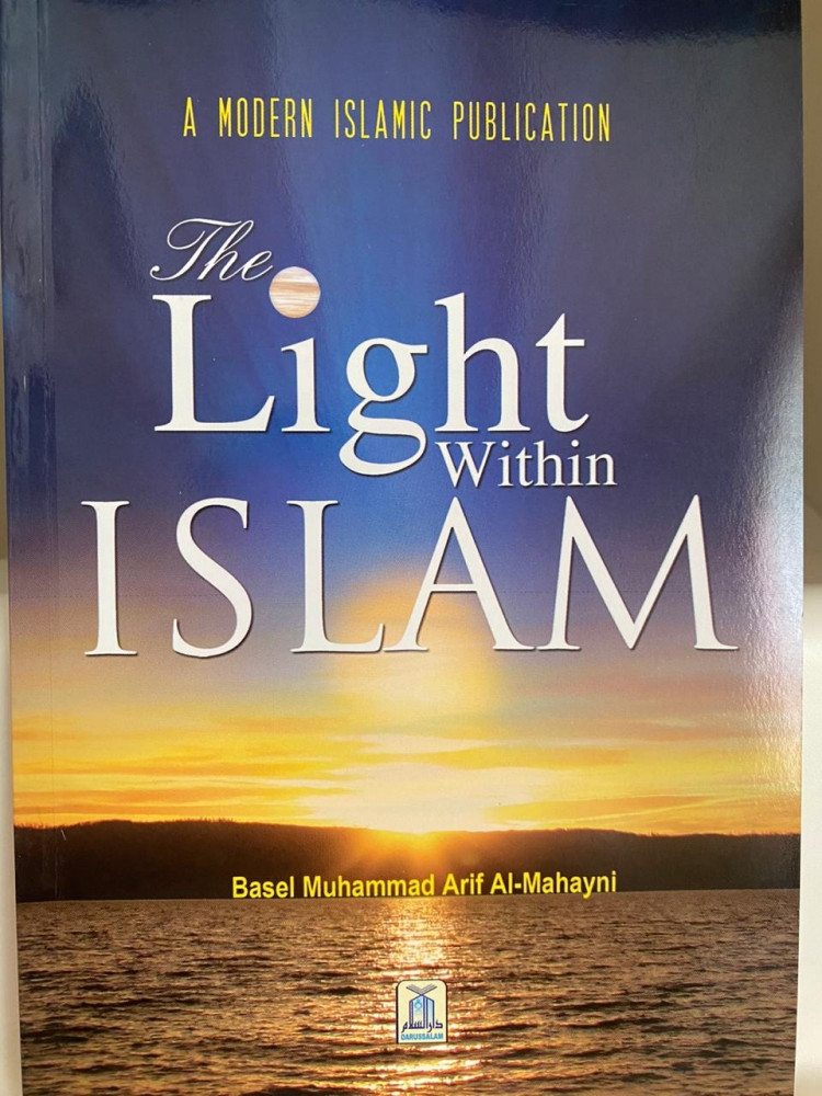 درر الإسلام المضيئة - انجليزي