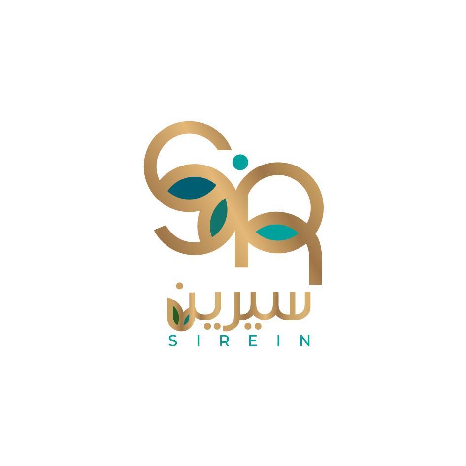 Serin Maroc