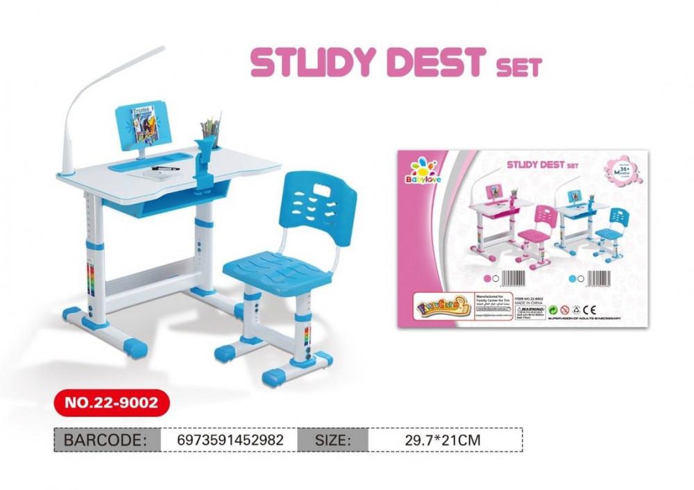 مكتب دراسة اطفال