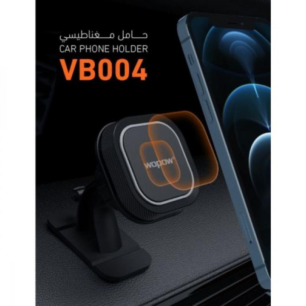 VB004 حامل مغناطيسي  للسيارة