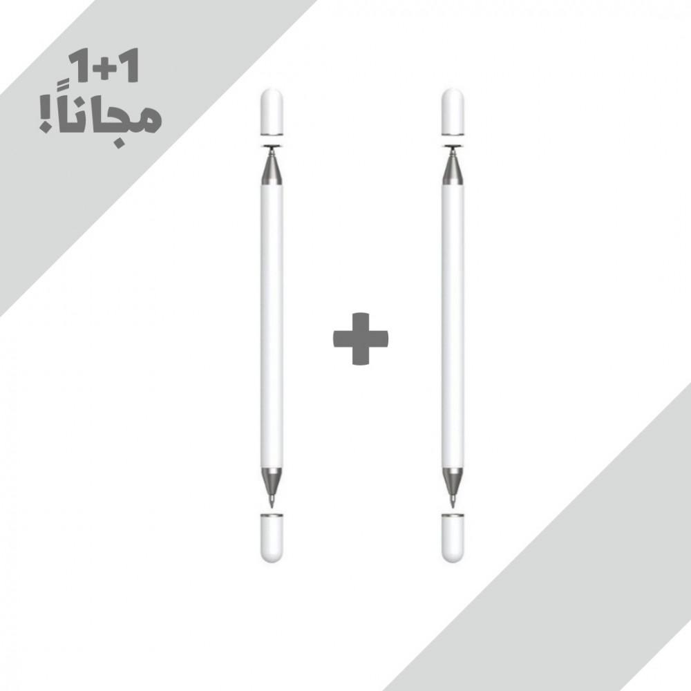 عرض القلم الذكي 1 و 1 مجانا