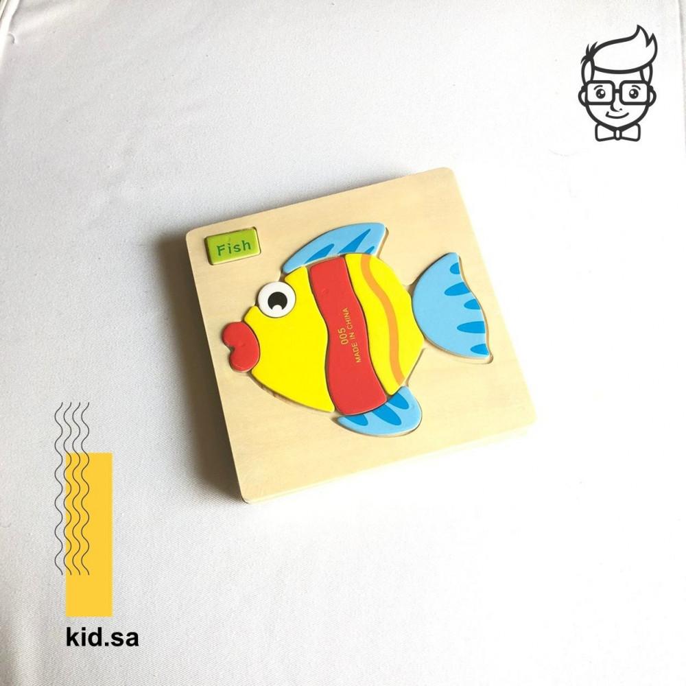 بزل صورة سمكة خشبي للاطفال