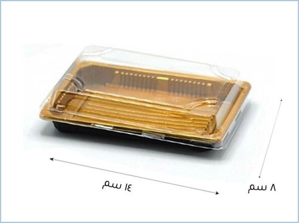صحن بلاستيك ذهبي مقاس 8