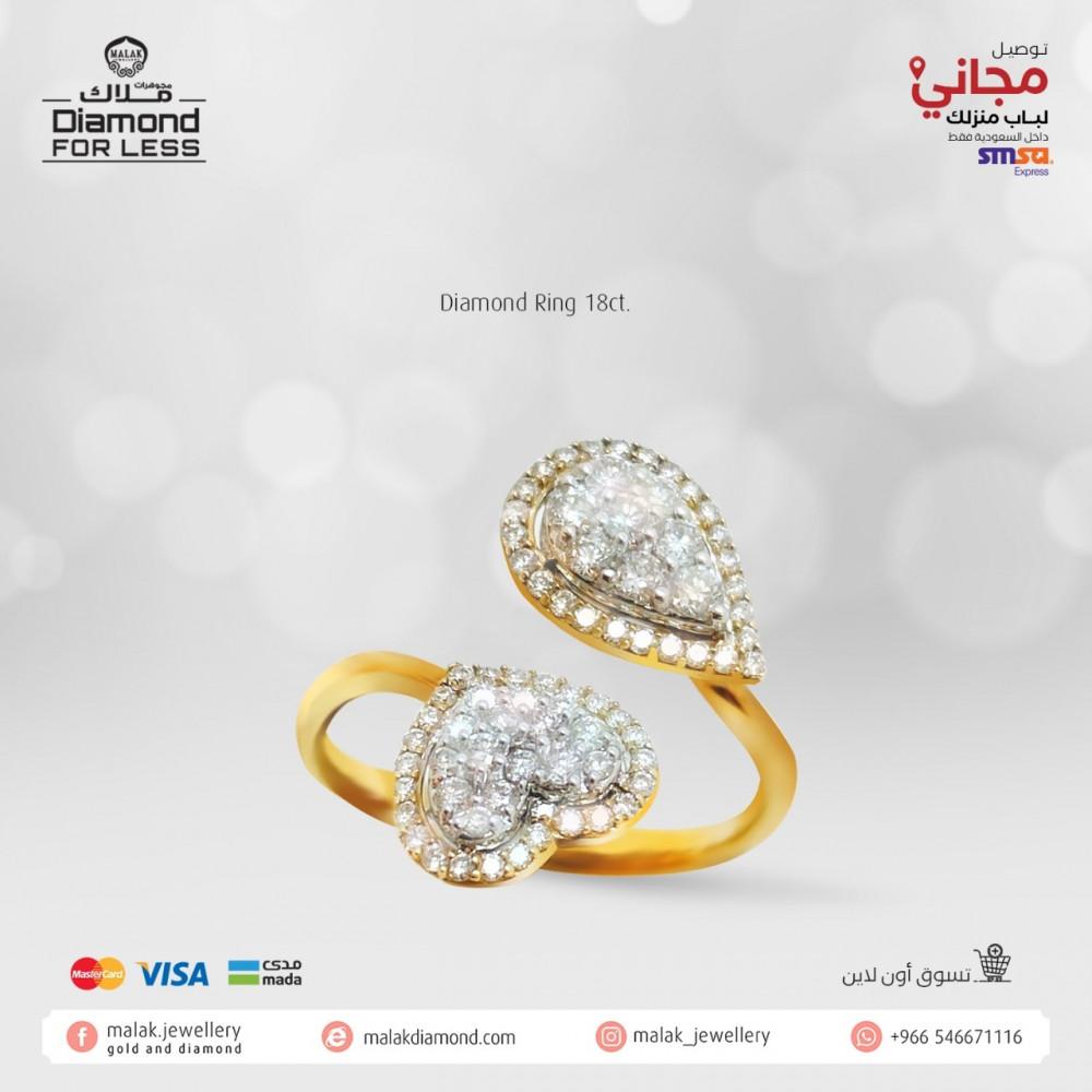 خاتم الماس مجموعة مونليزا ممزوج اللون