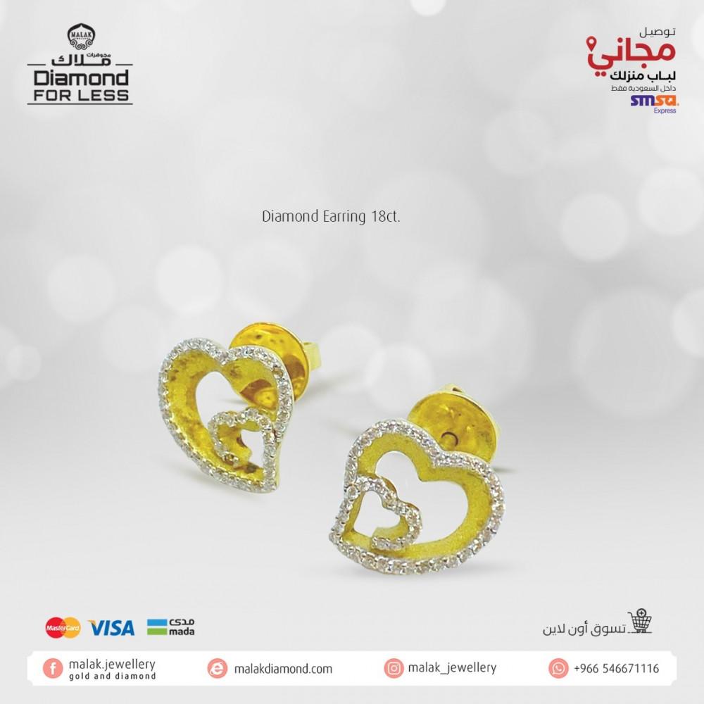 حلق الماس ذهب اصفر قلوب جميل