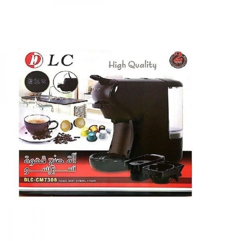 افضل ماكينة قهوة - ماكينة القهوة 3 في 1 DLC-CM7306 لون أسود