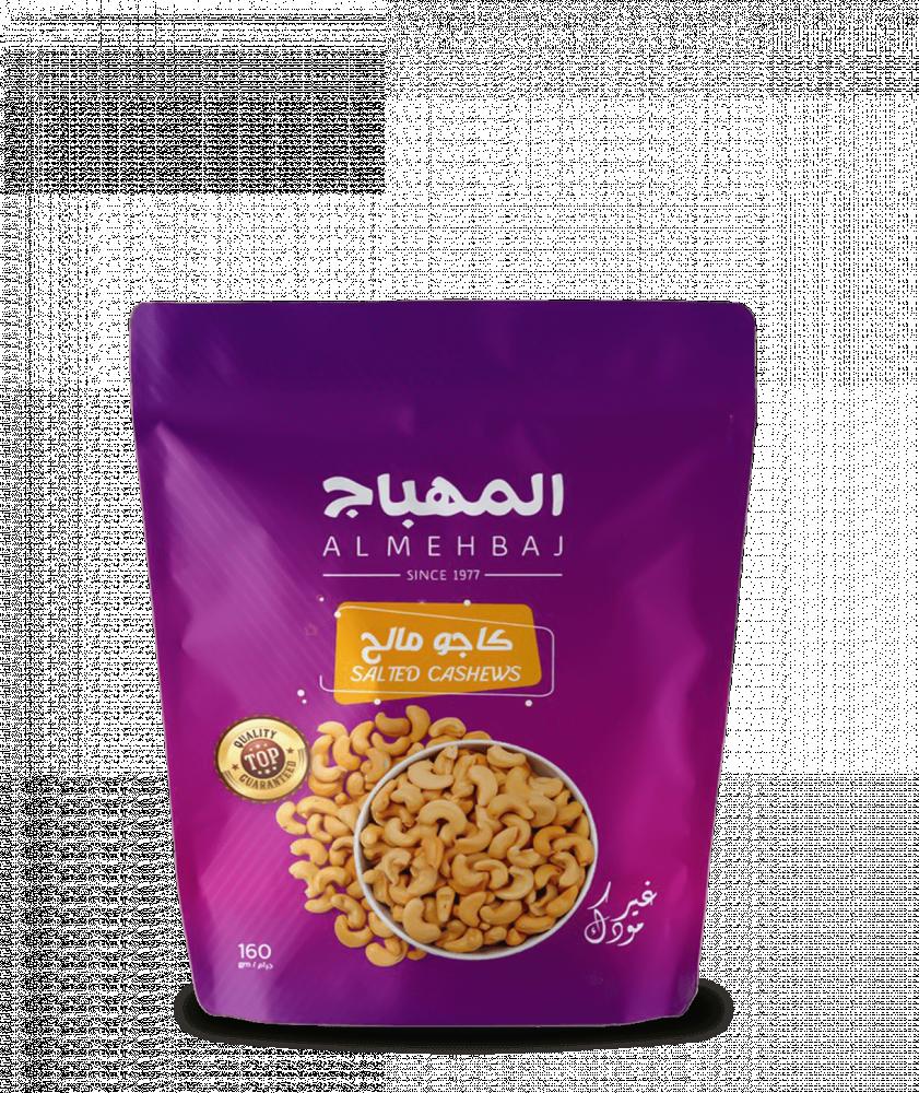 بياك-المهباج-كاجو-محمص-مملح-160-جرام-مكسرات