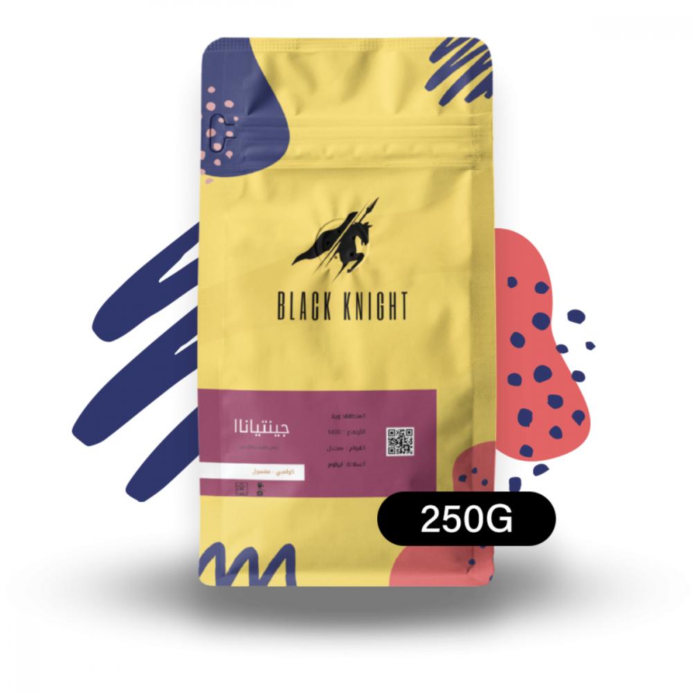 جينتيانا كولومبيا هويلا محمصة الفارس الاسود قهوة مختصة