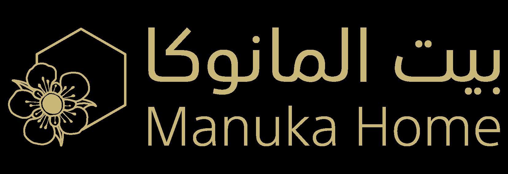 بيت المانوكا