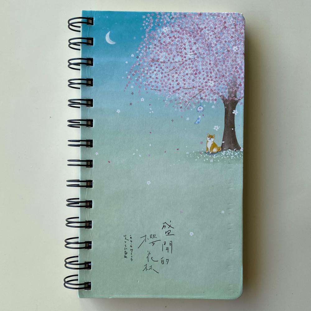 دفتر الكلب والشجرة 80ورقة