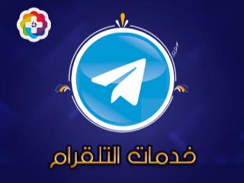 متابعين  - مشاهدات  - رفع تصويت