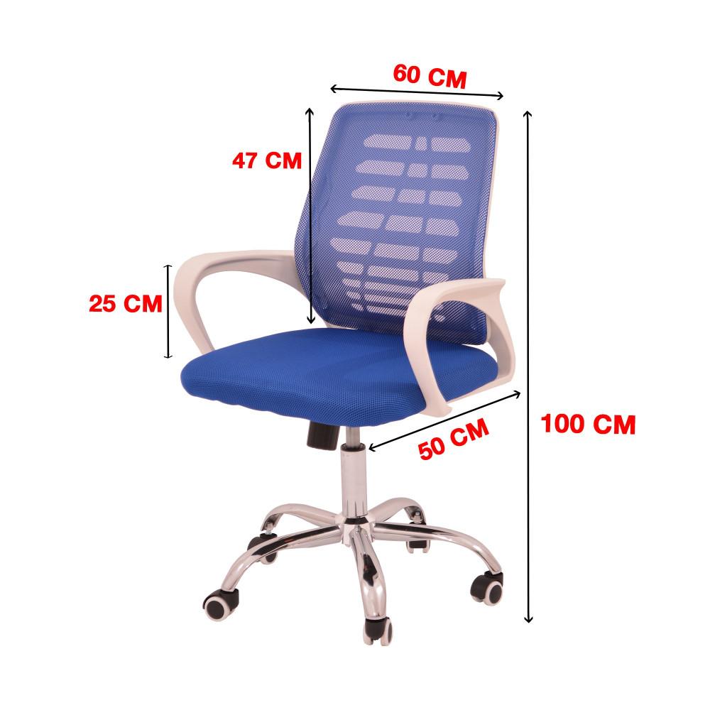 كرسي مكتب شبك متحرك ازرق اللون  قاعدة كروم من كاما BA306R BLUE